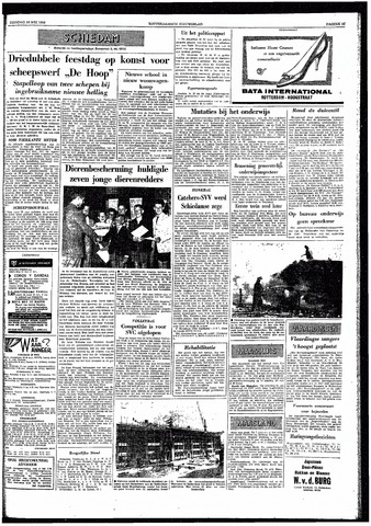 Rotterdamsch Nieuwsblad / Schiedamsche Courant / Rotterdams Dagblad / Waterweg / Algemeen Dagblad 1959-05-26