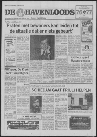 De Havenloods 1976-06-03