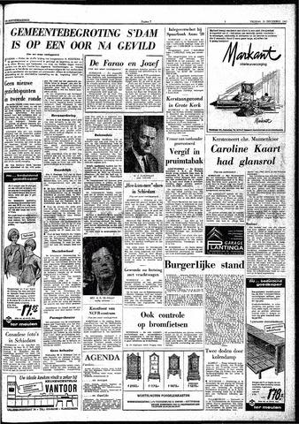 Trouw / De Rotterdammer 1967-12-15