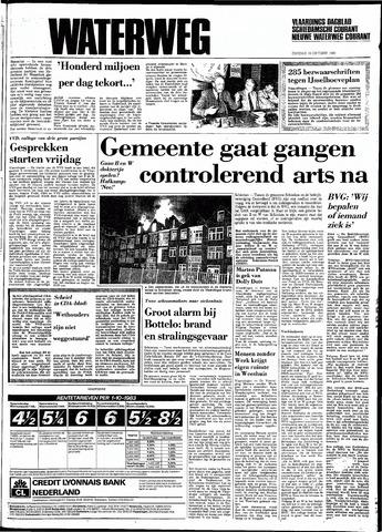 Rotterdamsch Nieuwsblad / Schiedamsche Courant / Rotterdams Dagblad / Waterweg / Algemeen Dagblad 1983-10-18