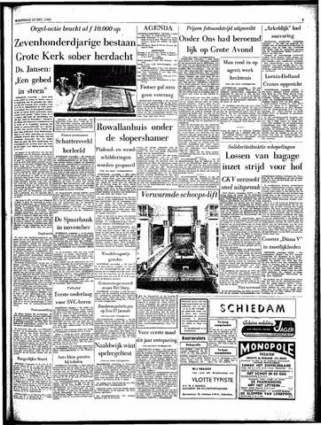 Rotterdamsch Parool / De Schiedammer 1962-12-12