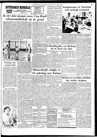 Rotterdamsch Nieuwsblad / Schiedamsche Courant / Rotterdams Dagblad / Waterweg / Algemeen Dagblad 1964-08-13