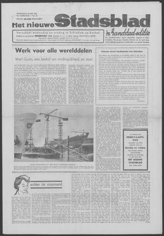 Het Nieuwe Stadsblad 1962-05-23