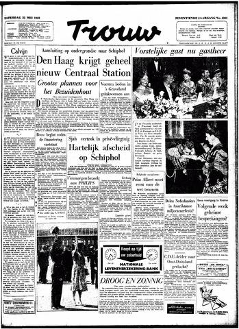 Trouw / De Rotterdammer 1959-05-23