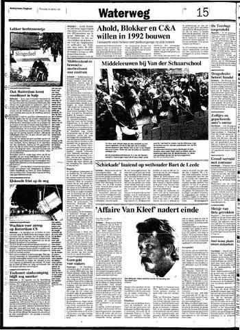 Rotterdamsch Nieuwsblad / Schiedamsche Courant / Rotterdams Dagblad / Waterweg / Algemeen Dagblad 1991-10-23
