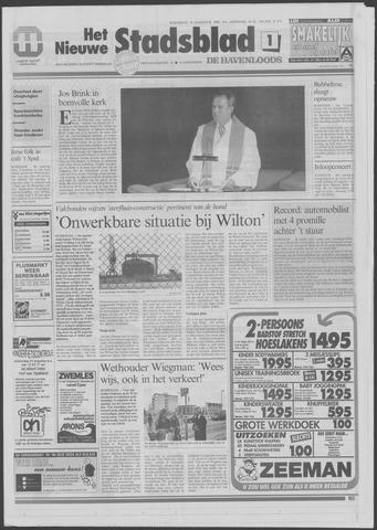 Het Nieuwe Stadsblad 1995-08-16