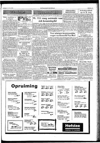 Rotterdamsch Nieuwsblad / Schiedamsche Courant / Rotterdams Dagblad / Waterweg / Algemeen Dagblad 1959-07-14
