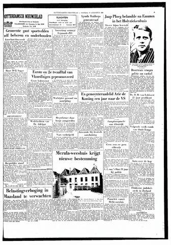 Rotterdamsch Nieuwsblad / Schiedamsche Courant / Rotterdams Dagblad / Waterweg / Algemeen Dagblad 1965-08-17