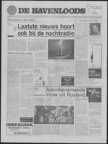 De Havenloods 1973-10-23
