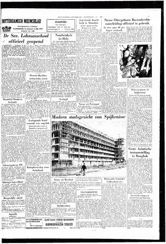 Rotterdamsch Nieuwsblad / Schiedamsche Courant / Rotterdams Dagblad / Waterweg / Algemeen Dagblad 1965-07-01