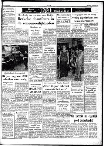 Trouw / De Rotterdammer 1965-04-10