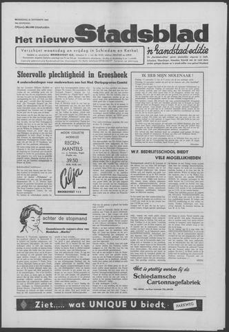 Het Nieuwe Stadsblad 1963-09-25