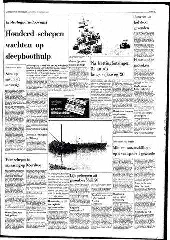 Rotterdamsch Nieuwsblad / Schiedamsche Courant / Rotterdams Dagblad / Waterweg / Algemeen Dagblad 1968-01-22