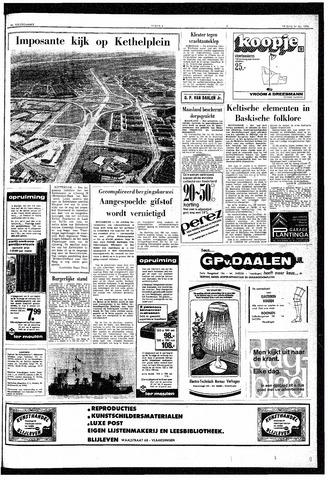 Trouw / De Rotterdammer 1970-07-24