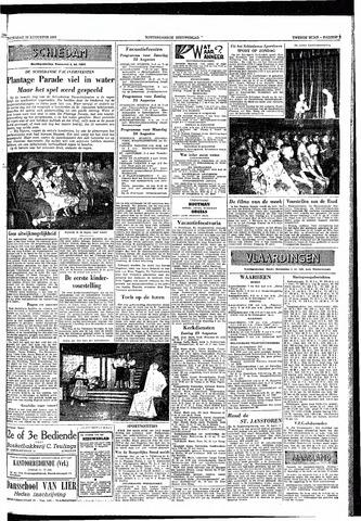 Rotterdamsch Nieuwsblad / Schiedamsche Courant / Rotterdams Dagblad / Waterweg / Algemeen Dagblad 1953-08-22