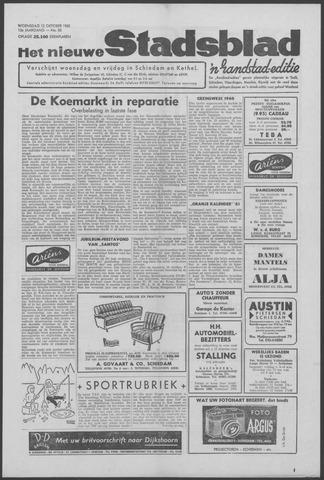 Het Nieuwe Stadsblad 1960-10-12