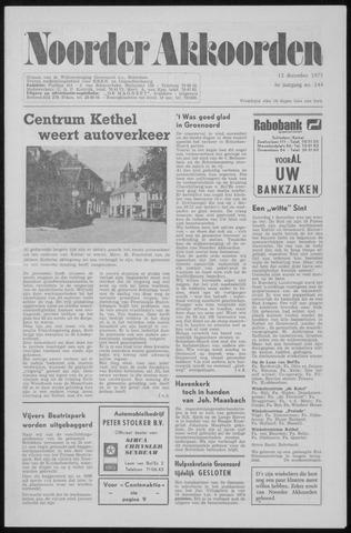 Noorder Akkoorden 1973-12-12