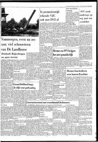 Rotterdamsch Nieuwsblad / Schiedamsche Courant / Rotterdams Dagblad / Waterweg / Algemeen Dagblad 1968-08-23