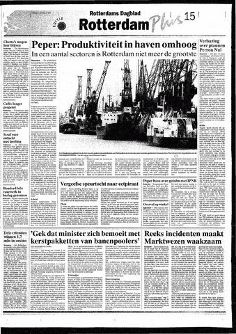 Rotterdamsch Nieuwsblad / Schiedamsche Courant / Rotterdams Dagblad / Waterweg / Algemeen Dagblad 1993-12-31