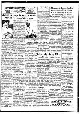 Rotterdamsch Nieuwsblad / Schiedamsche Courant / Rotterdams Dagblad / Waterweg / Algemeen Dagblad 1964-07-25
