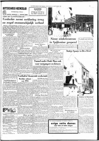 Rotterdamsch Nieuwsblad / Schiedamsche Courant / Rotterdams Dagblad / Waterweg / Algemeen Dagblad 1966-09-29