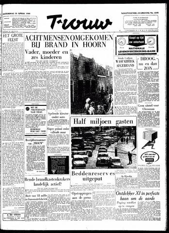 Trouw / De Rotterdammer 1960-04-16