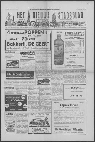 Het Nieuwe Stadsblad 1956-11-21