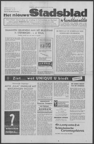 Het Nieuwe Stadsblad 1964-03-13