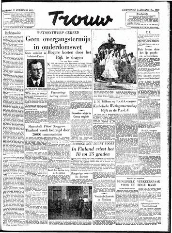 Trouw / De Rotterdammer 1955-02-22
