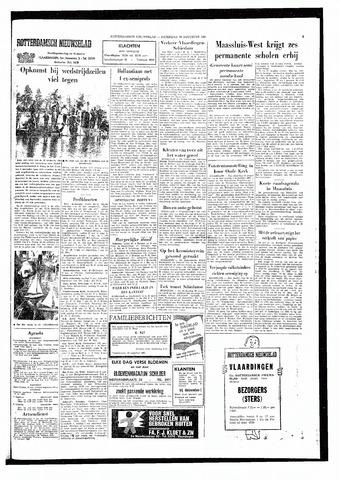 Rotterdamsch Nieuwsblad / Schiedamsche Courant / Rotterdams Dagblad / Waterweg / Algemeen Dagblad 1965-08-14