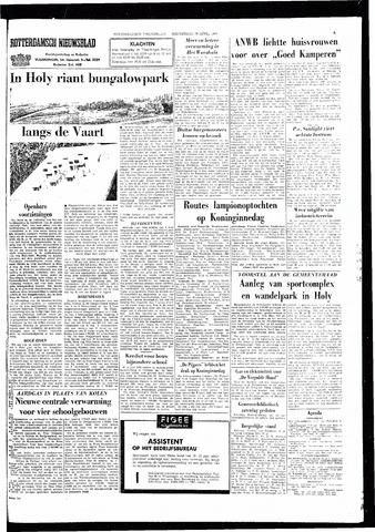 Rotterdamsch Nieuwsblad / Schiedamsche Courant / Rotterdams Dagblad / Waterweg / Algemeen Dagblad 1966-04-28