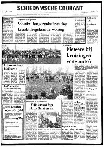 Rotterdamsch Nieuwsblad / Schiedamsche Courant / Rotterdams Dagblad / Waterweg / Algemeen Dagblad 1979-05-14