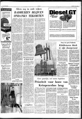 Trouw / De Rotterdammer 1971-06-08