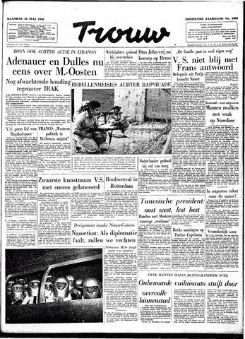 Trouw / De Rotterdammer 1958-07-28