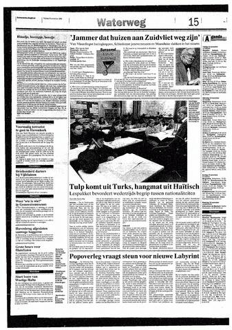 Rotterdamsch Nieuwsblad / Schiedamsche Courant / Rotterdams Dagblad / Waterweg / Algemeen Dagblad 1993-11-12