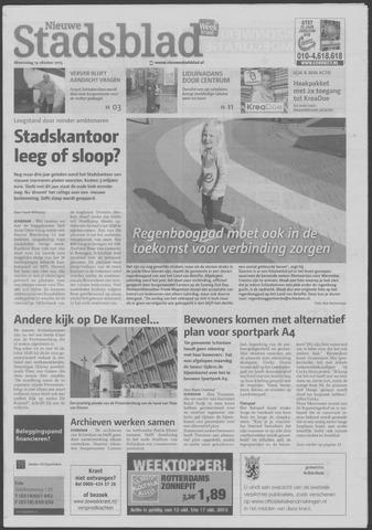 Het Nieuwe Stadsblad 2015-10-14