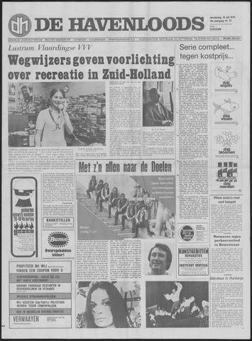 De Havenloods 1970-07-16