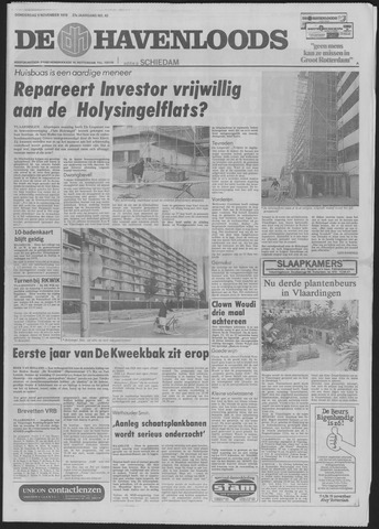 De Havenloods 1978-11-09