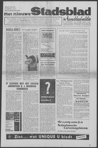 Het Nieuwe Stadsblad 1964-03-06