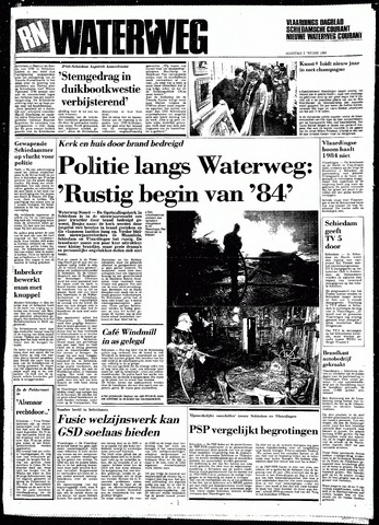 Rotterdamsch Nieuwsblad / Schiedamsche Courant / Rotterdams Dagblad / Waterweg / Algemeen Dagblad 1984