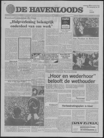 De Havenloods 1974-11-26