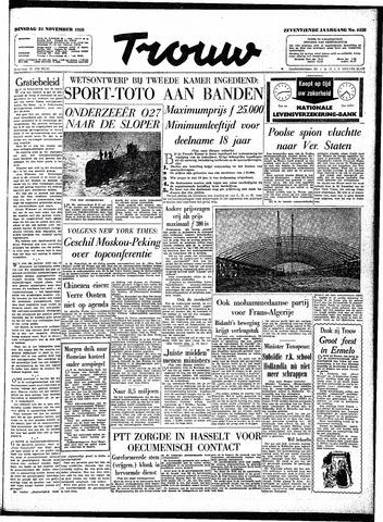 Trouw / De Rotterdammer 1959-11-24