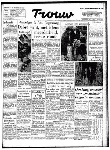 Trouw / De Rotterdammer 1960-10-19