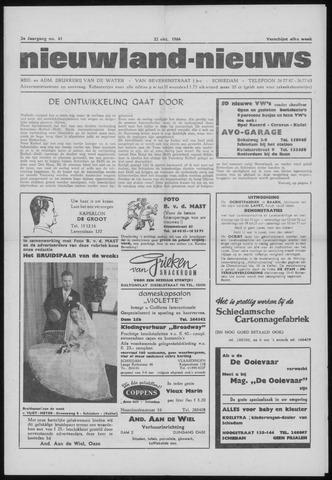 Nieuwland Nieuws 1964-10-22