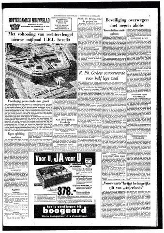 Rotterdamsch Nieuwsblad / Schiedamsche Courant / Rotterdams Dagblad / Waterweg / Algemeen Dagblad 1964-04-23