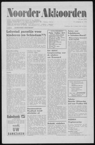 Noorder Akkoorden 1974-05-22