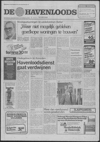 De Havenloods 1977-09-22