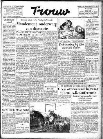 Trouw / De Rotterdammer 1954-10-14