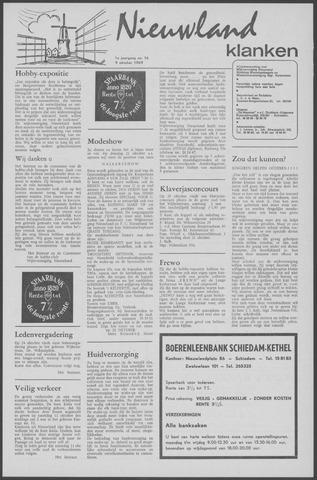 Nieuwland Klanken 1969-10-09
