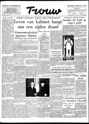 Trouw / De Rotterdammer 1958-12-10